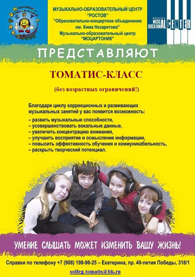 new afisha moz.ru